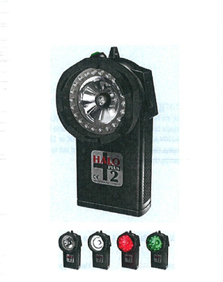 Signalling Lamp 3 Aspect - RGW Model: R2  Hp-11R2